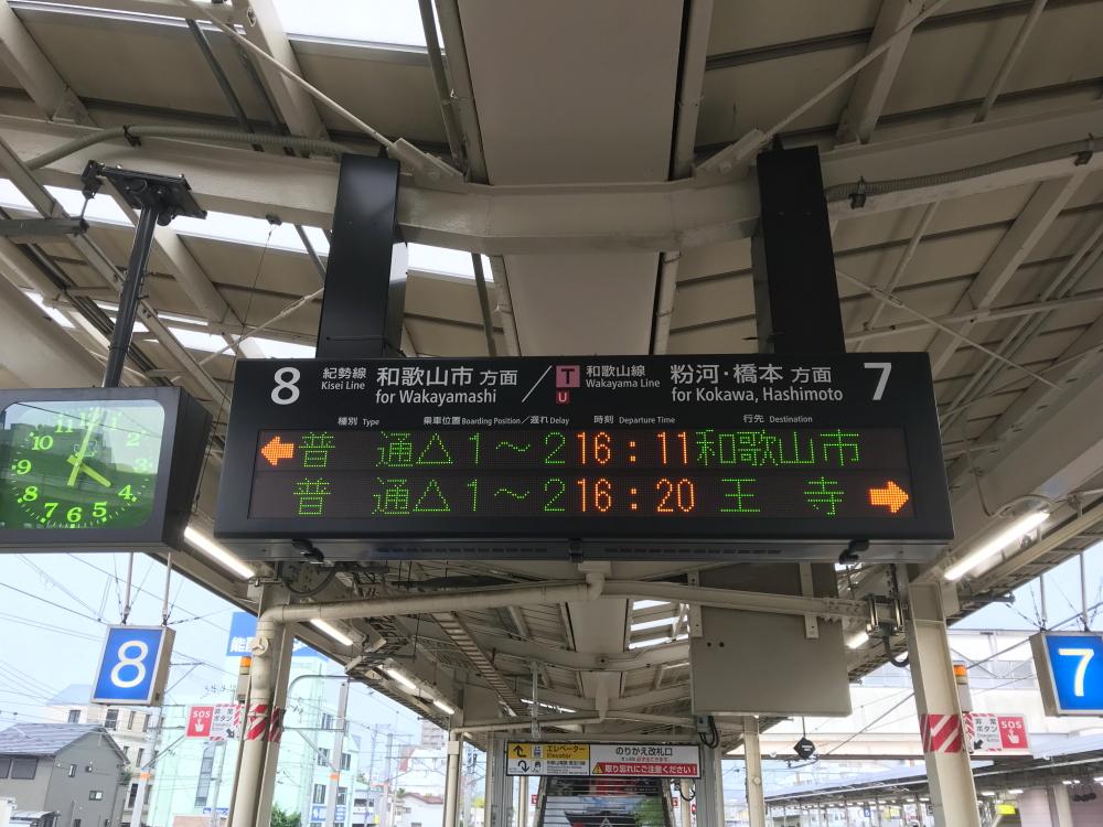 f:id:kawaturu:20200519233809j:plain