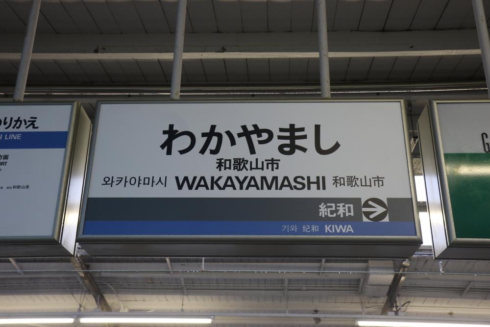 f:id:kawaturu:20200521200158j:plain