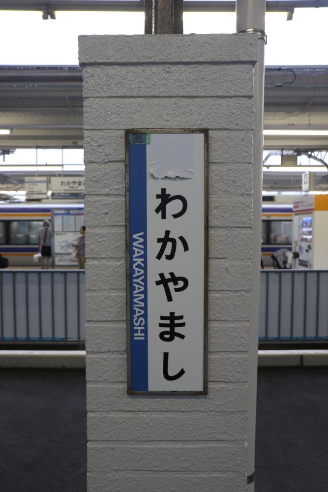 f:id:kawaturu:20200521200211j:plain