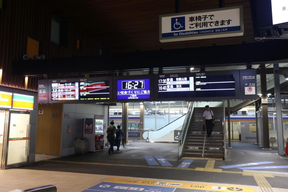 f:id:kawaturu:20200521203517j:plain