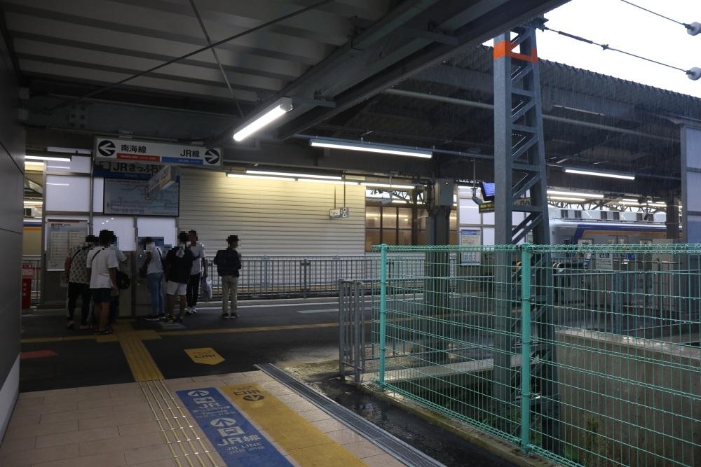 f:id:kawaturu:20200521204347j:plain