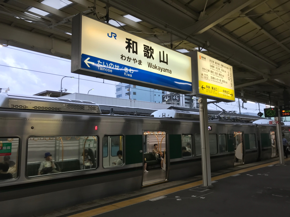 f:id:kawaturu:20200521205507j:plain