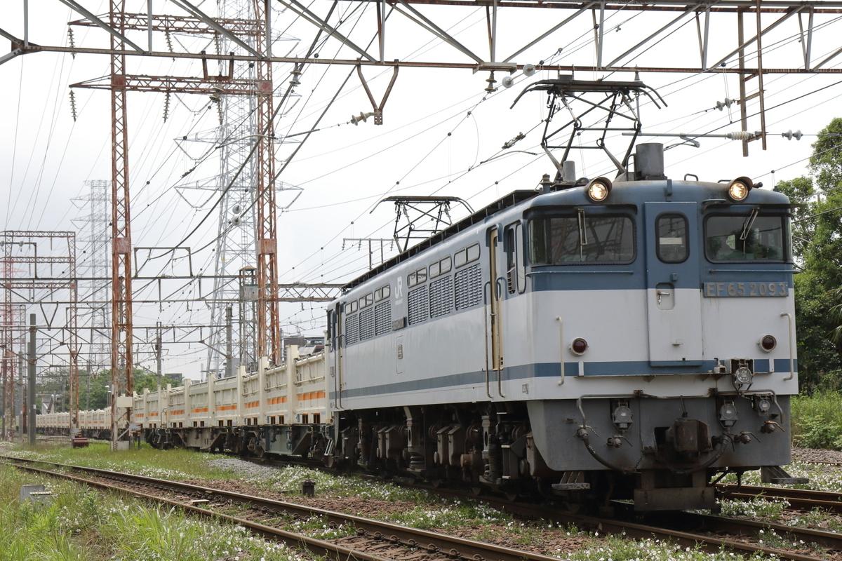 f:id:kawaturu:20200523211216j:plain