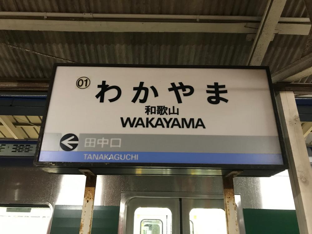 f:id:kawaturu:20200524200515j:plain