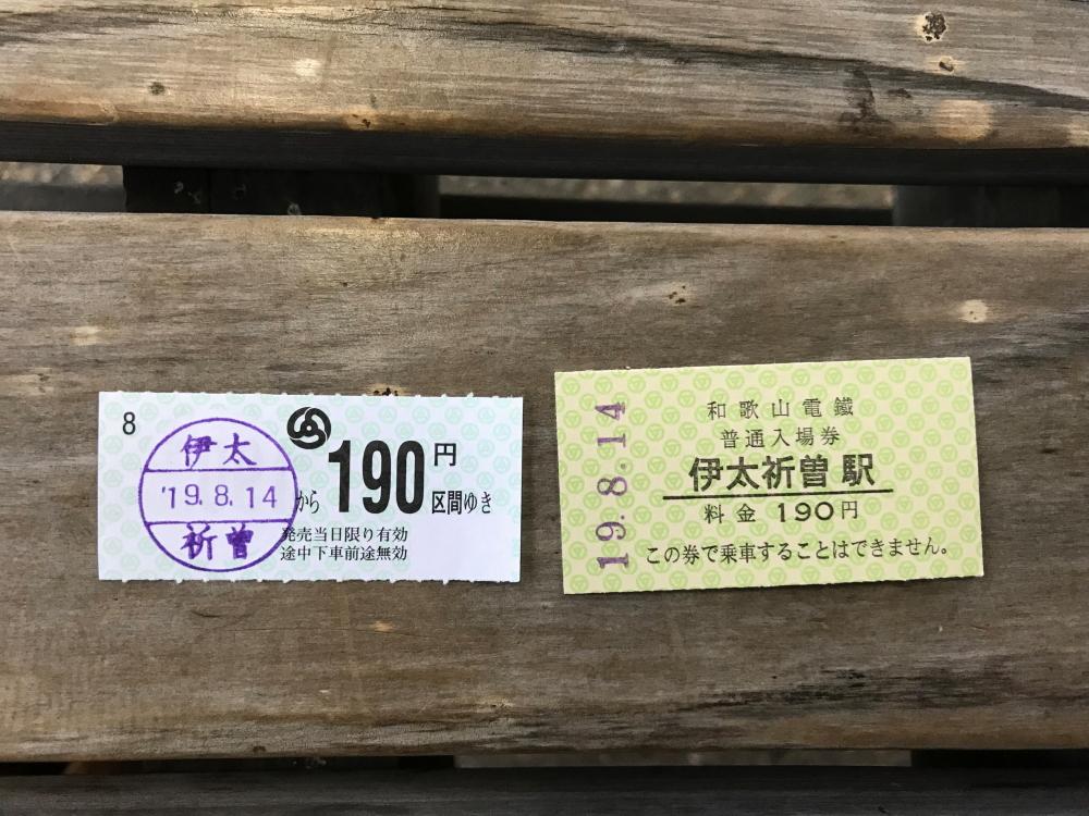 f:id:kawaturu:20200526191048j:plain