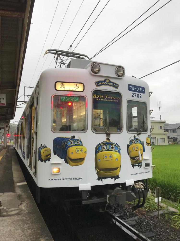 f:id:kawaturu:20200526193056j:plain