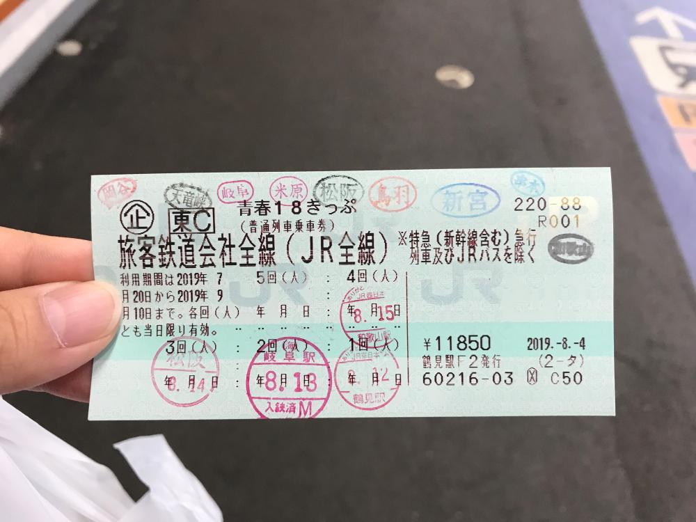 f:id:kawaturu:20200603234518j:plain