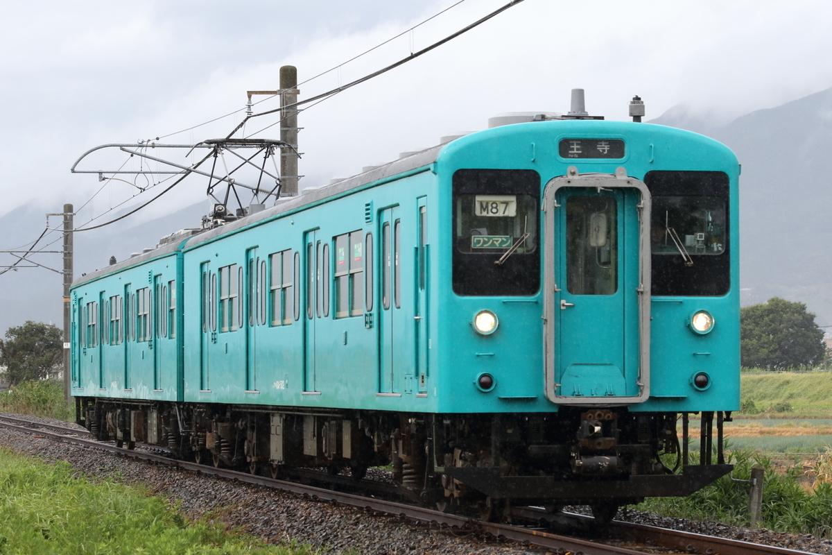 f:id:kawaturu:20200611201718j:plain