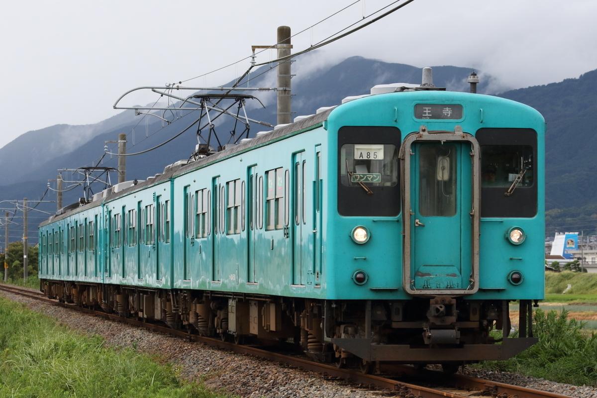 f:id:kawaturu:20200611202855j:plain