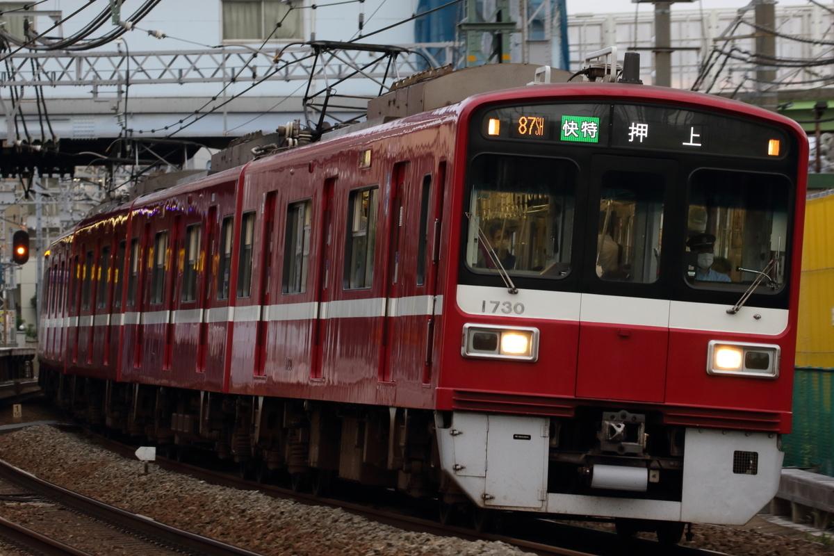f:id:kawaturu:20200612211501j:plain