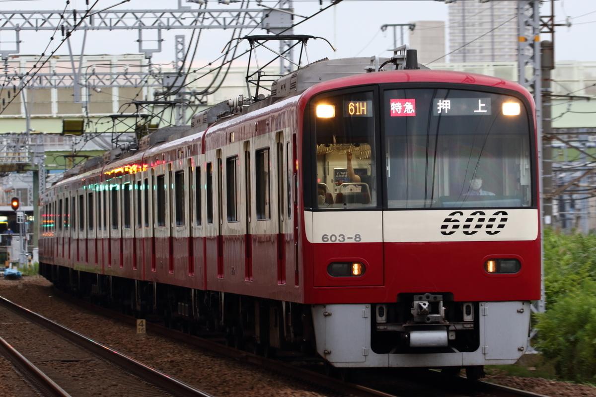 f:id:kawaturu:20200612212330j:plain