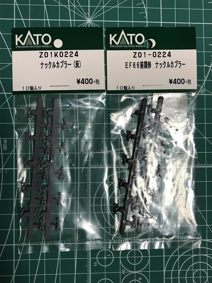 f:id:kawaturu:20200613223214j:plain