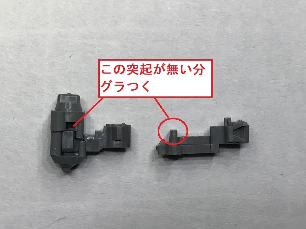 f:id:kawaturu:20200613232439j:plain