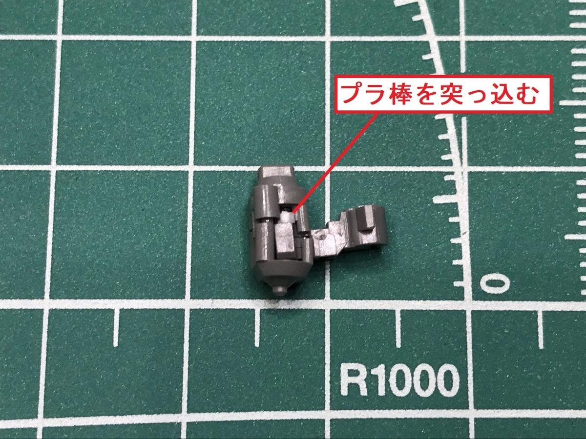 f:id:kawaturu:20200613233708j:plain