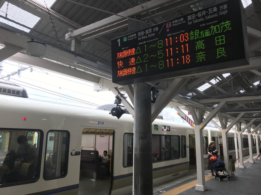 桜井線を完全踏破する JR東海 完乗の旅 4日目④ - 川崎鶴見鉄道録