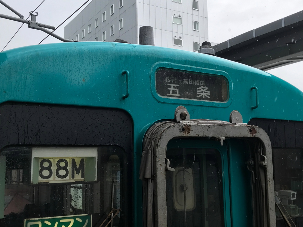 f:id:kawaturu:20200614204821j:plain