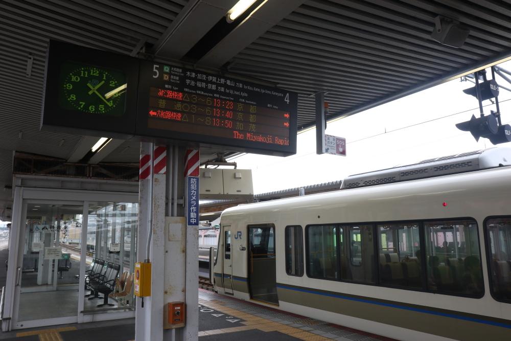 f:id:kawaturu:20200617203001j:plain