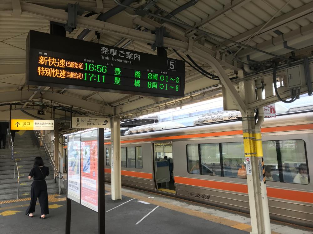f:id:kawaturu:20200618203229j:plain