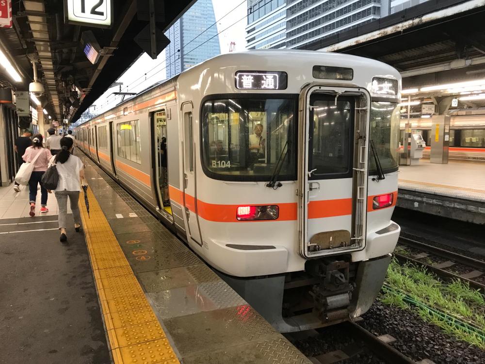 f:id:kawaturu:20200618204647j:plain