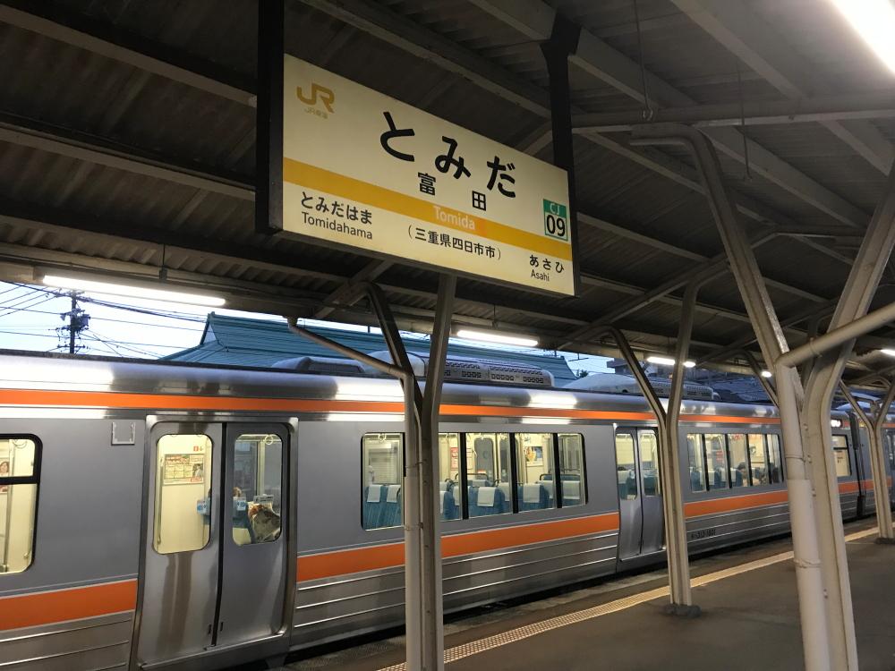 f:id:kawaturu:20200618205634j:plain