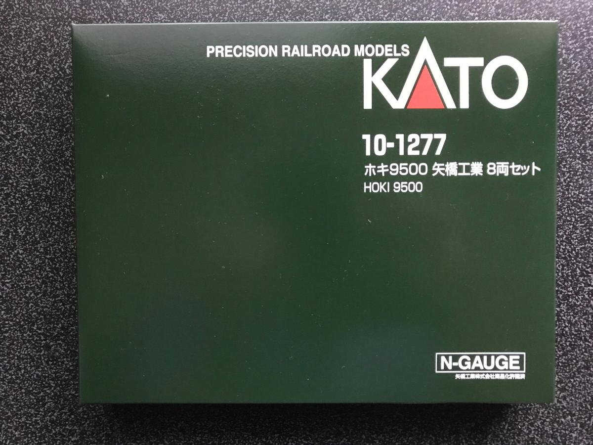 f:id:kawaturu:20200620194824j:plain