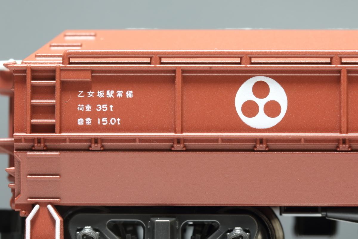 f:id:kawaturu:20200620205907j:plain