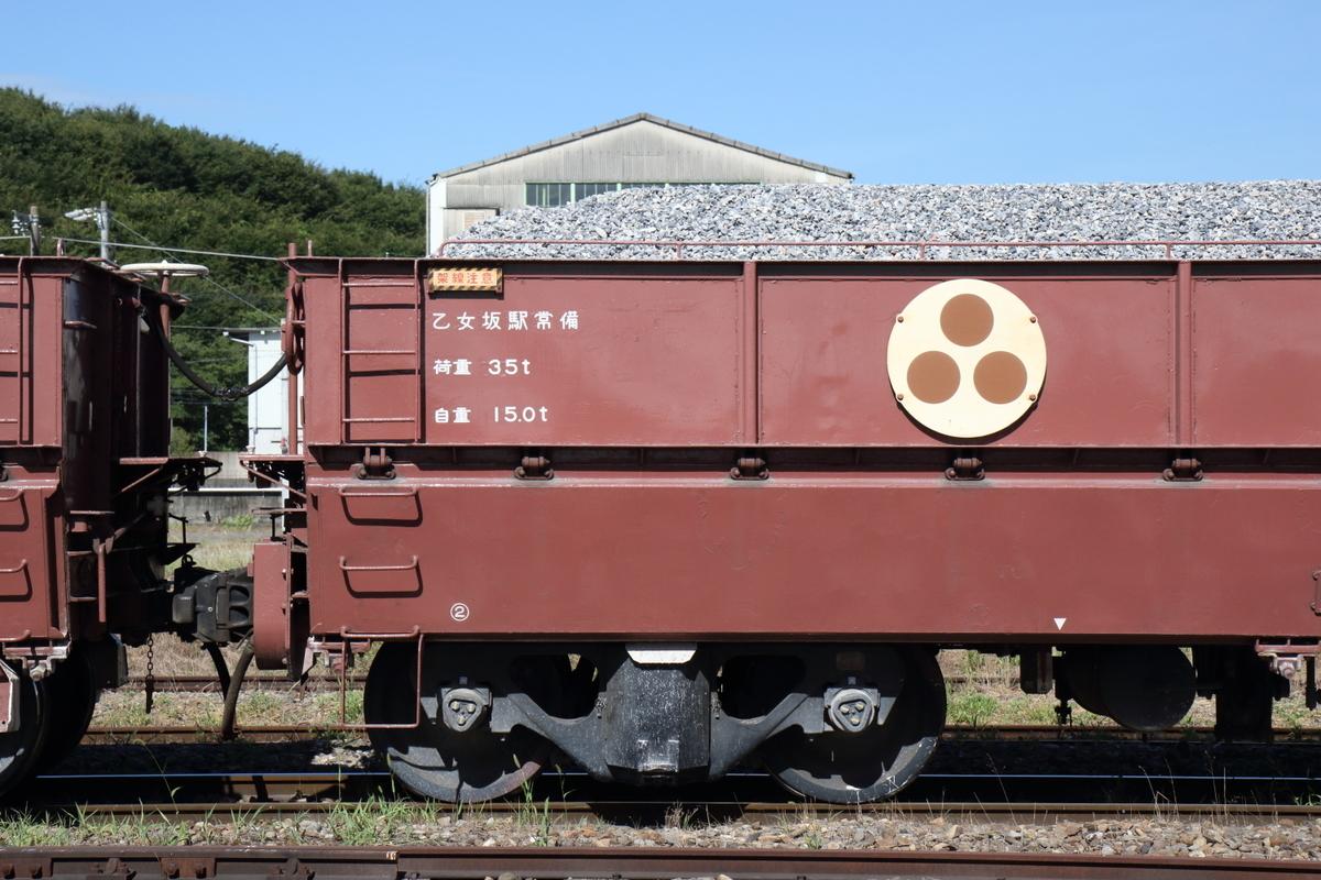 f:id:kawaturu:20200620210008j:plain