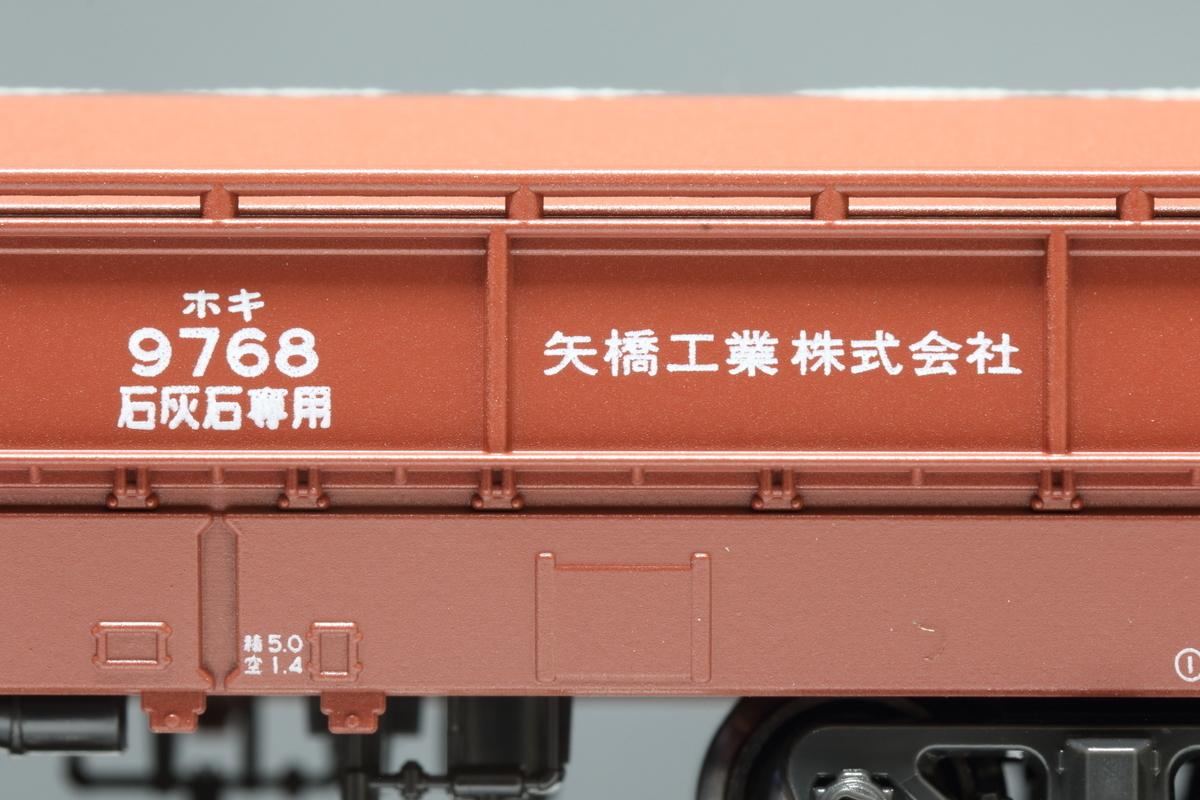 f:id:kawaturu:20200620210923j:plain