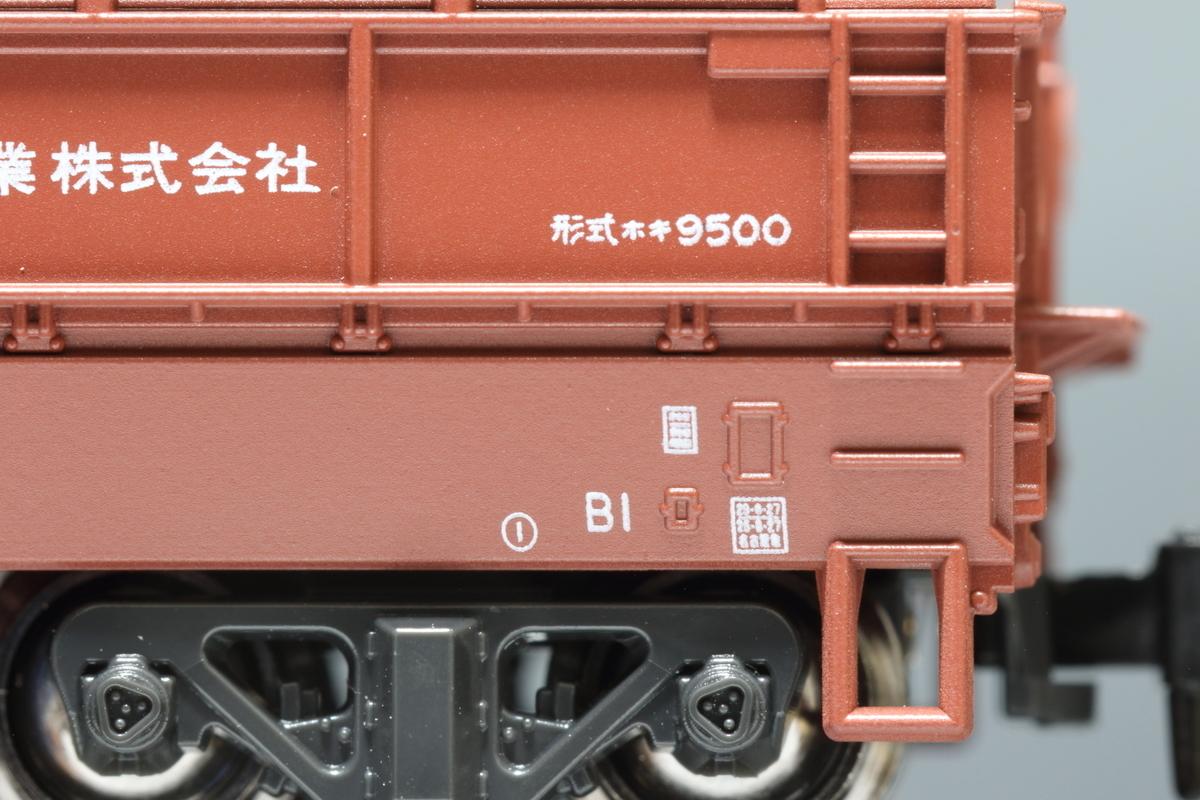 f:id:kawaturu:20200620211817j:plain