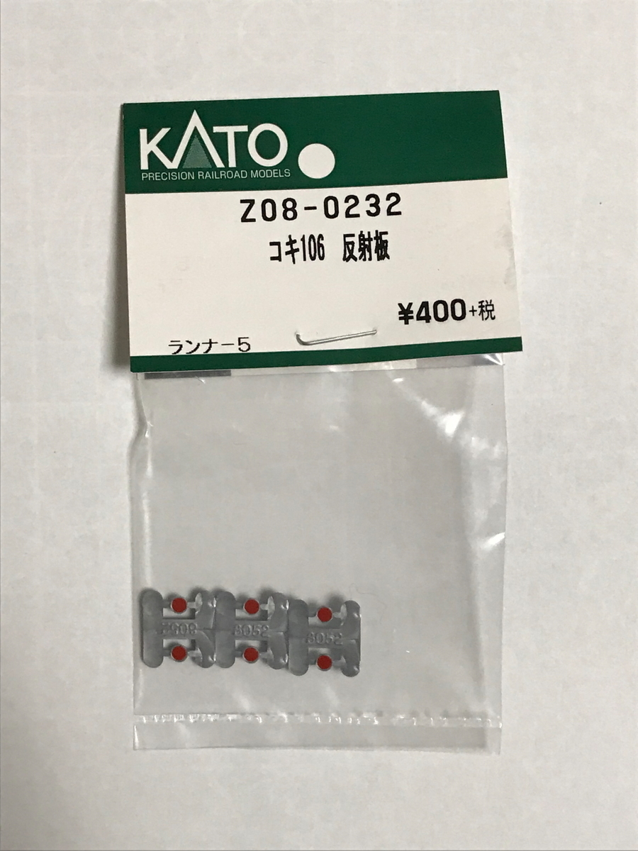 f:id:kawaturu:20200620215338j:plain