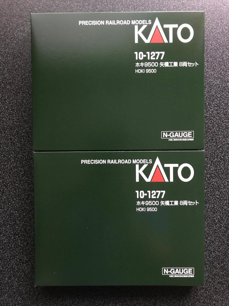 f:id:kawaturu:20200620221502j:plain
