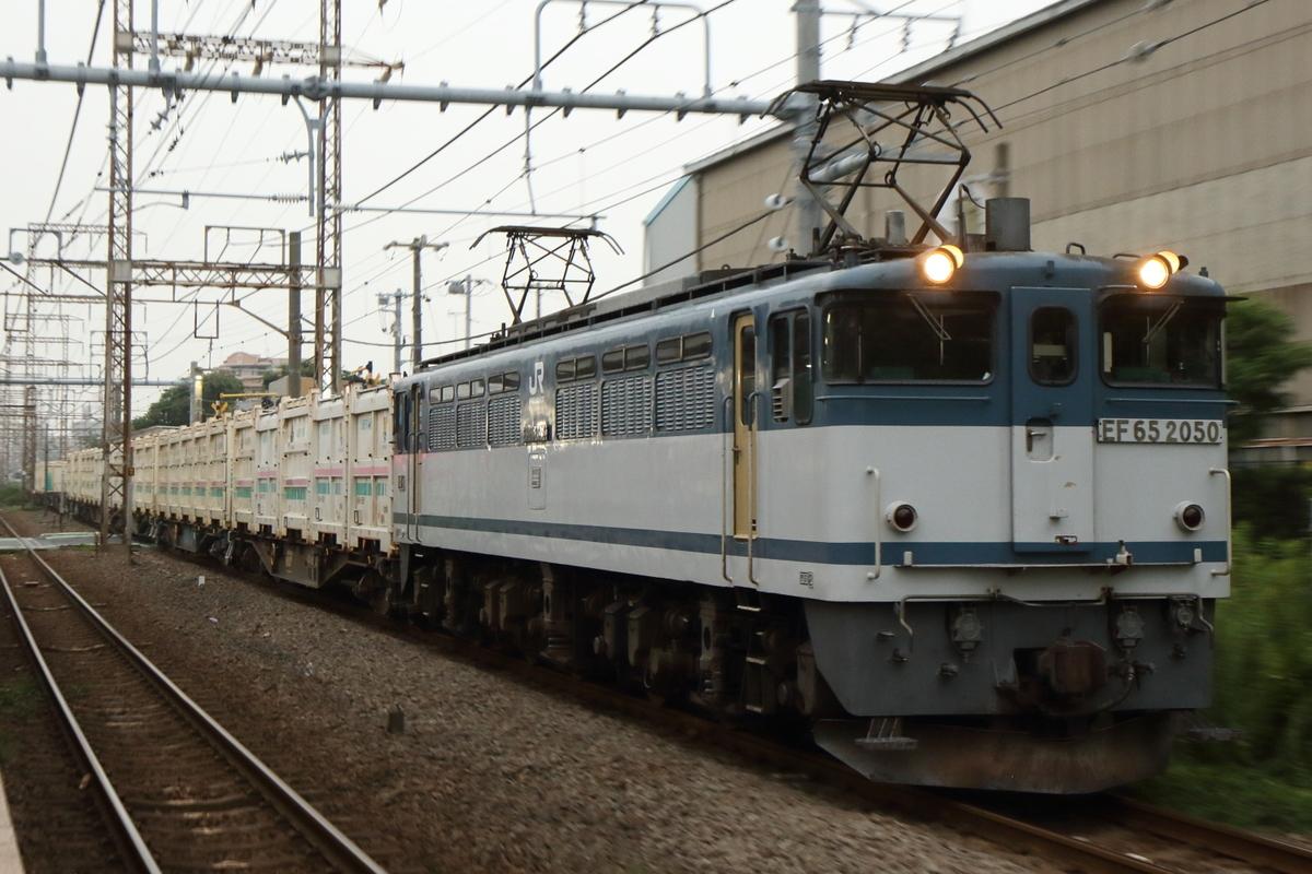 f:id:kawaturu:20200625204912j:plain