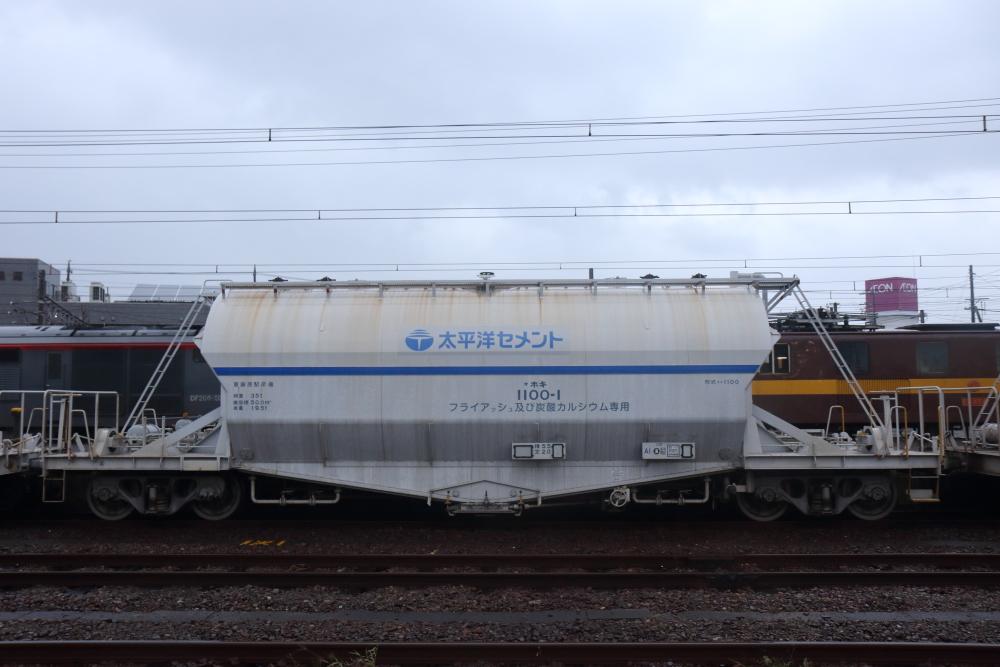 f:id:kawaturu:20200626195304j:plain