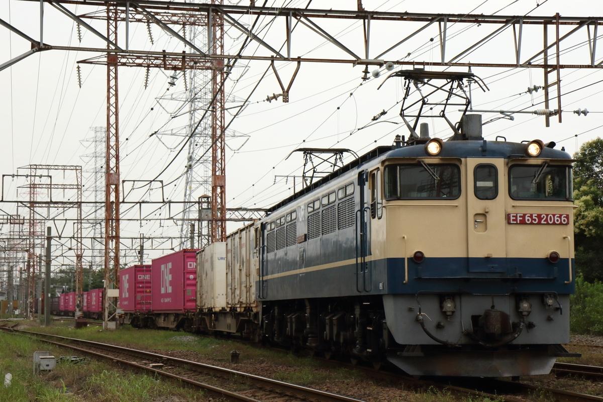 f:id:kawaturu:20200627205907j:plain
