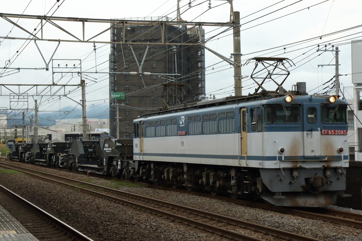 f:id:kawaturu:20200628210433j:plain