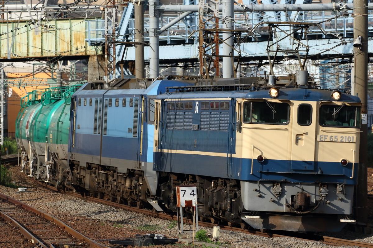 https://cdn-ak.f.st-hatena.com/images/fotolife/k/kawaturu/20200629/20200629205636.jpg
