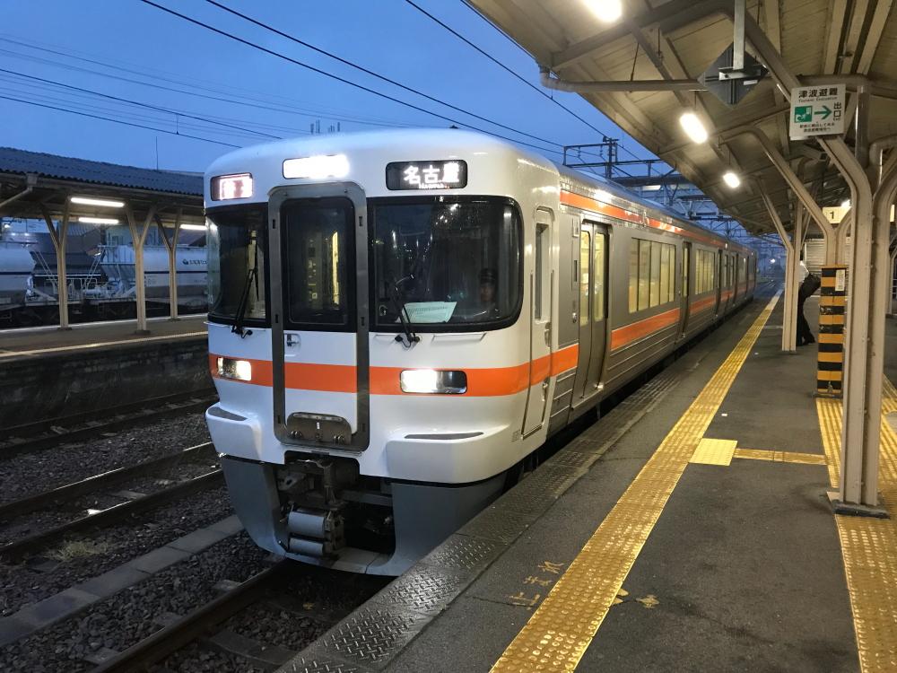 f:id:kawaturu:20200630200321j:plain