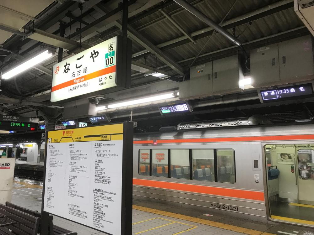 f:id:kawaturu:20200630200551j:plain
