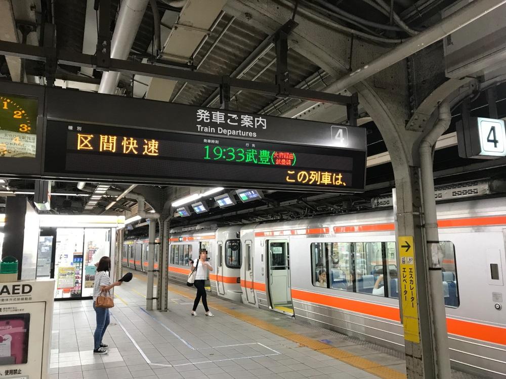 f:id:kawaturu:20200630202534j:plain