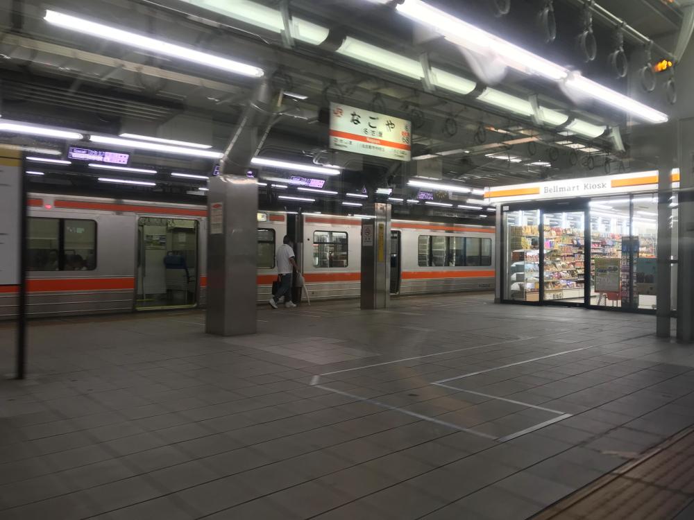 f:id:kawaturu:20200630203350j:plain
