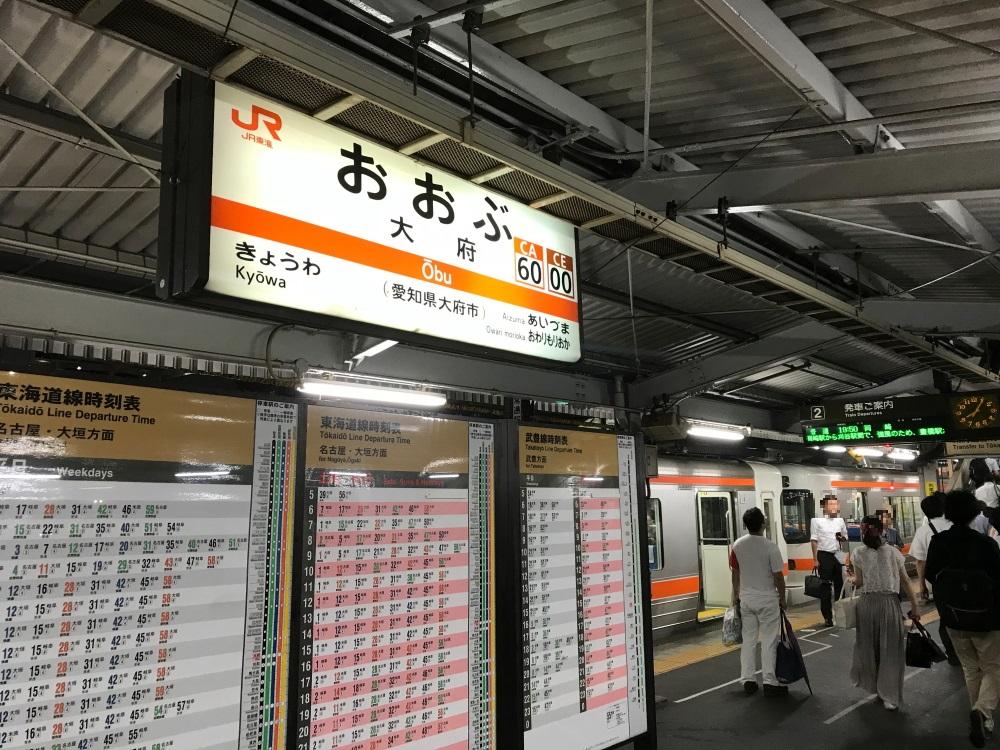 f:id:kawaturu:20200630203513j:plain