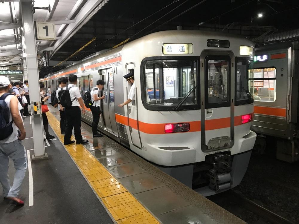 f:id:kawaturu:20200630204020j:plain