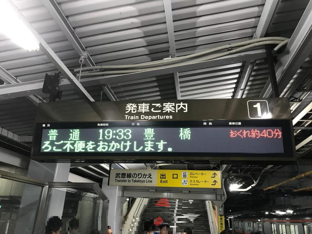 f:id:kawaturu:20200630204247j:plain