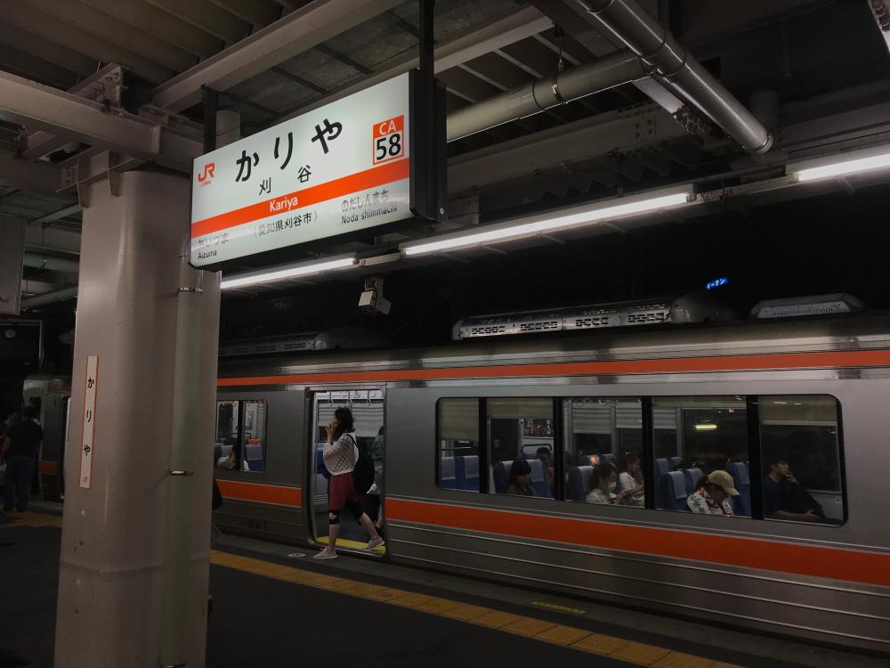 f:id:kawaturu:20200630205512j:plain