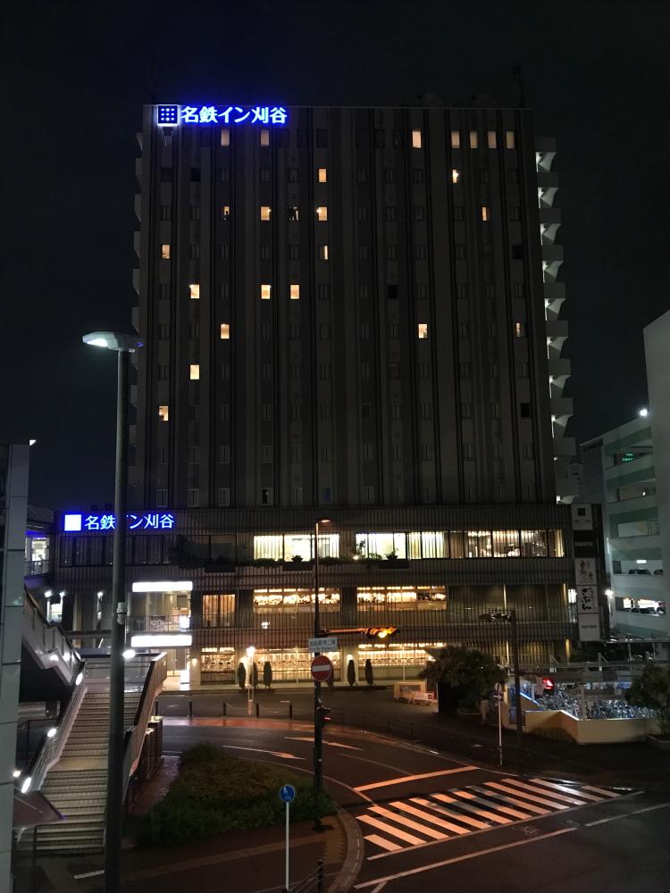 f:id:kawaturu:20200630211501j:plain