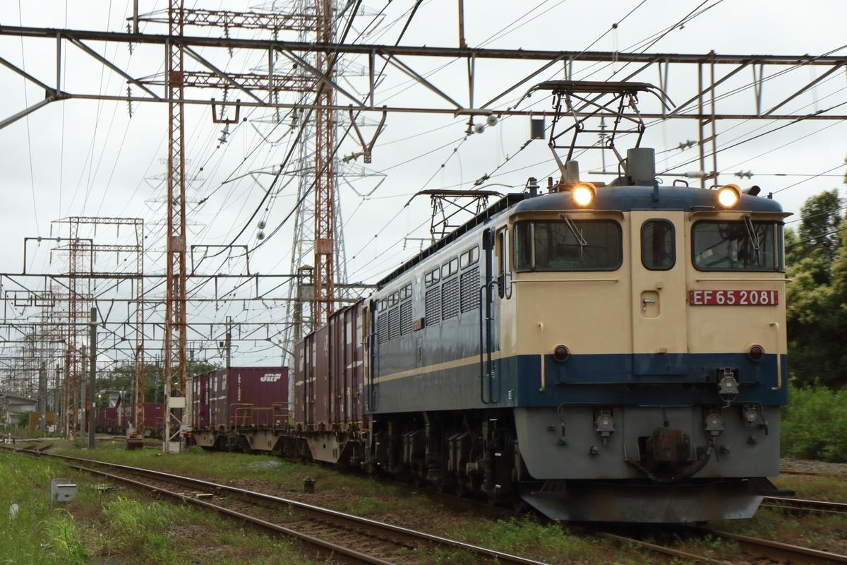 f:id:kawaturu:20200701204849j:plain