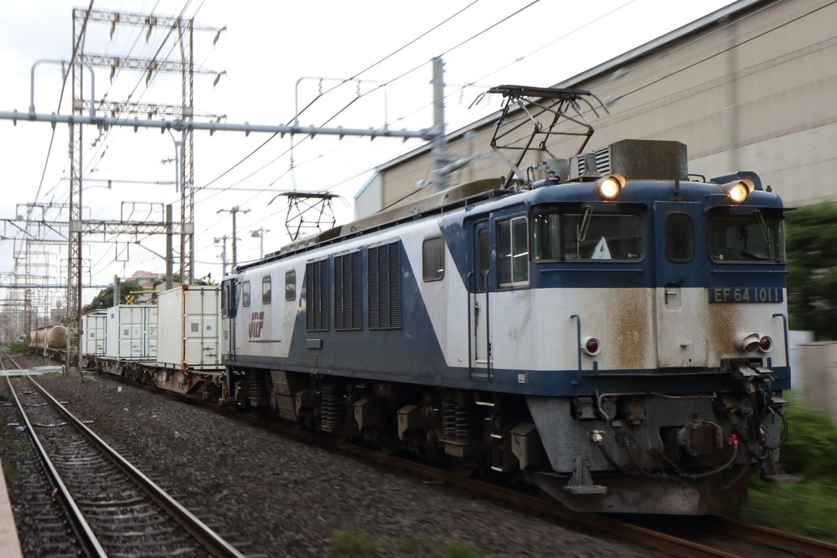 f:id:kawaturu:20200703214412j:plain