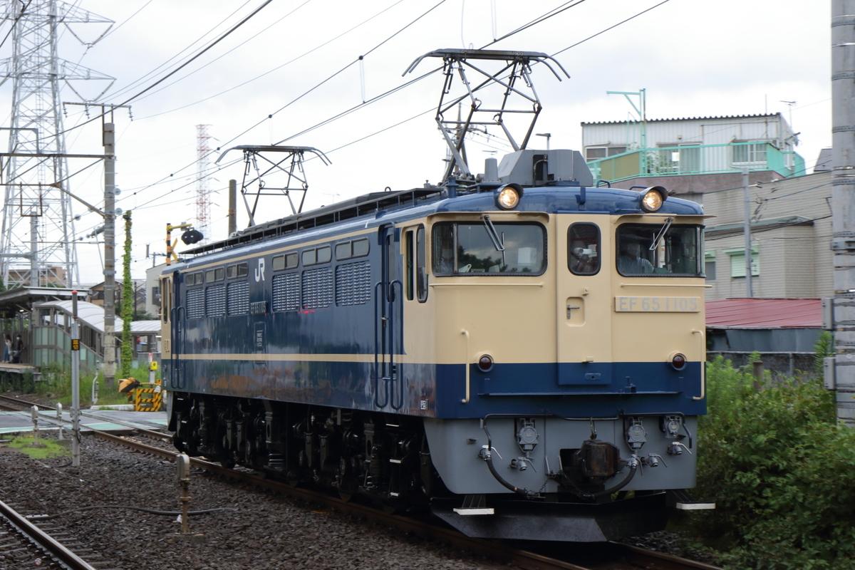 f:id:kawaturu:20200704213844j:plain