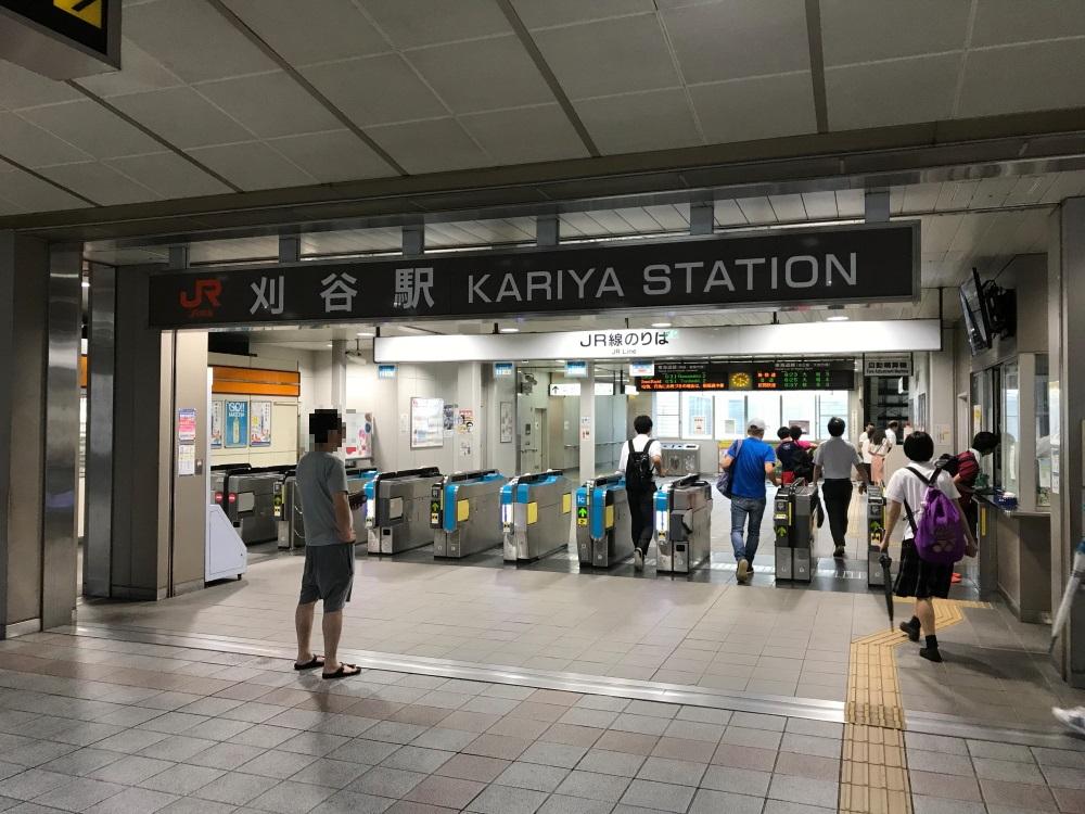 f:id:kawaturu:20200706195223j:plain