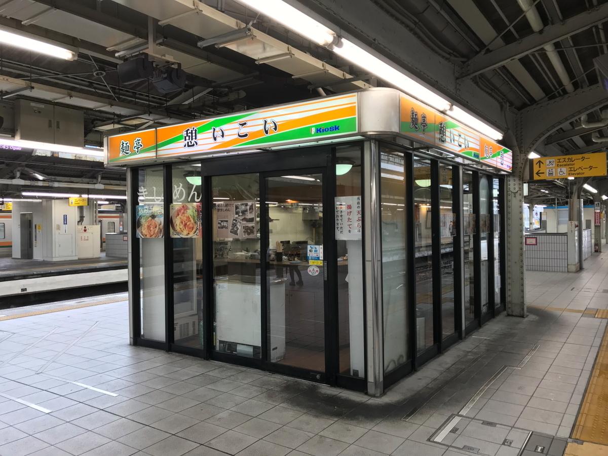 f:id:kawaturu:20200709194548j:plain